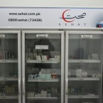 sehat, cold chain, fridge, 2, 8, degrees, celcius, fahrenheit, cold chain, temperature sensitive, vaccine, insulin, sehat, online pharmacy