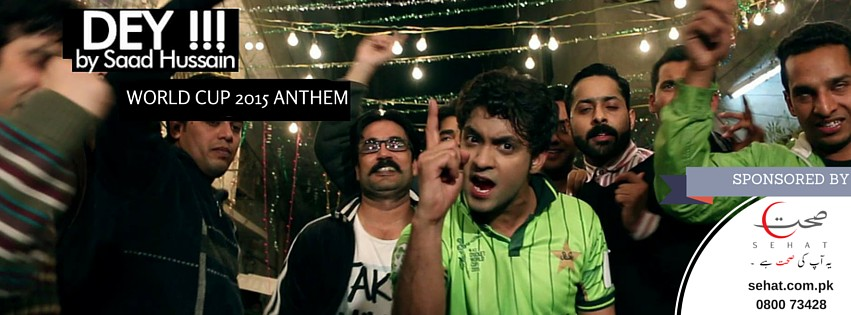sehat saad hussain de chakka cricket world cup 2015 team pakistan anthem