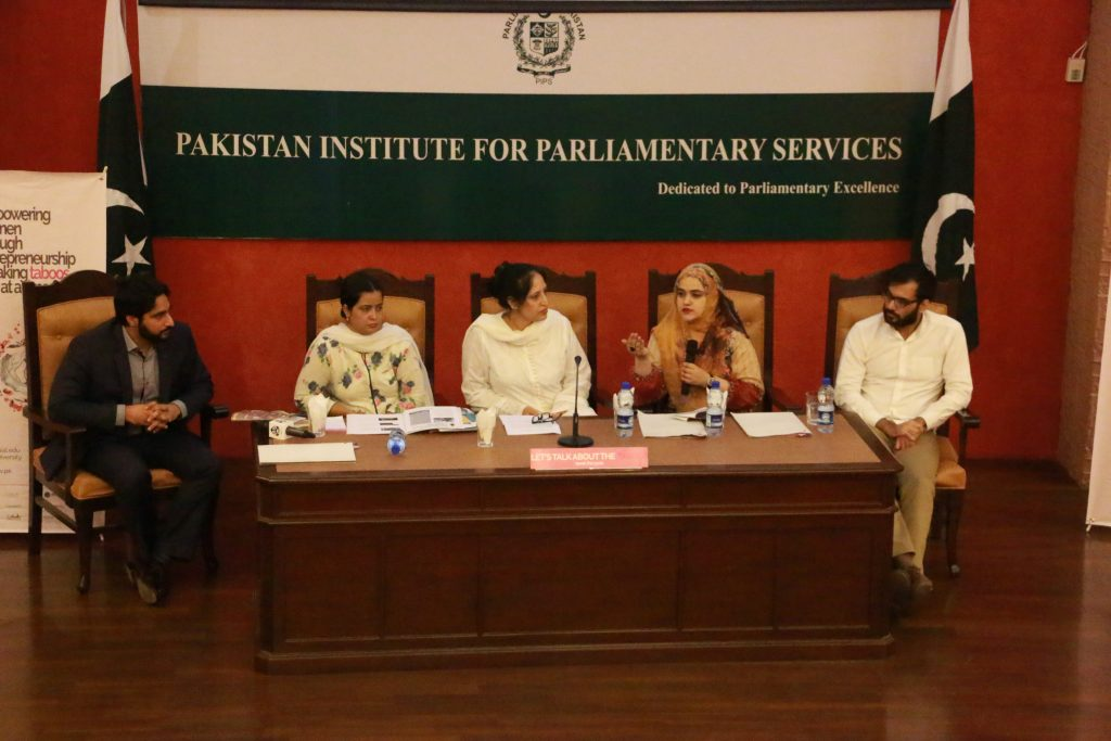 women-health-hygiene-conference-hackthepad-pakistan-institute-parliamentary-sciences